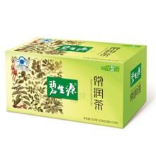 碧生源牌 常润茶 2.5g/袋*20袋+12.5g