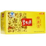 碧生源 常菁茶 2.5g/袋*(20袋+赠5袋)/盒_同仁堂网上药店