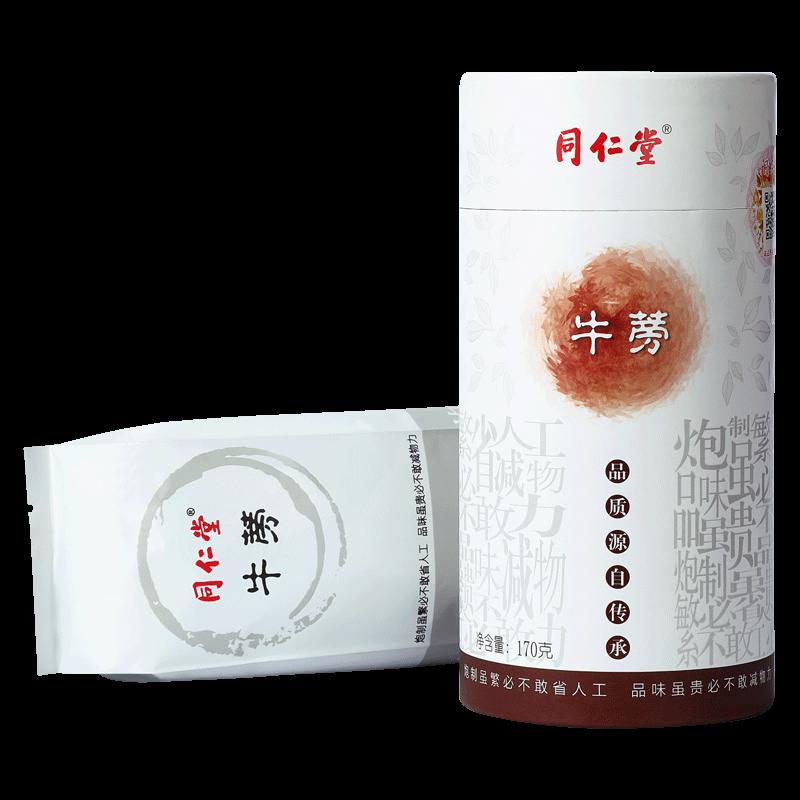 同仁堂 牛蒡茶 170g/瓶_同仁堂网上药店