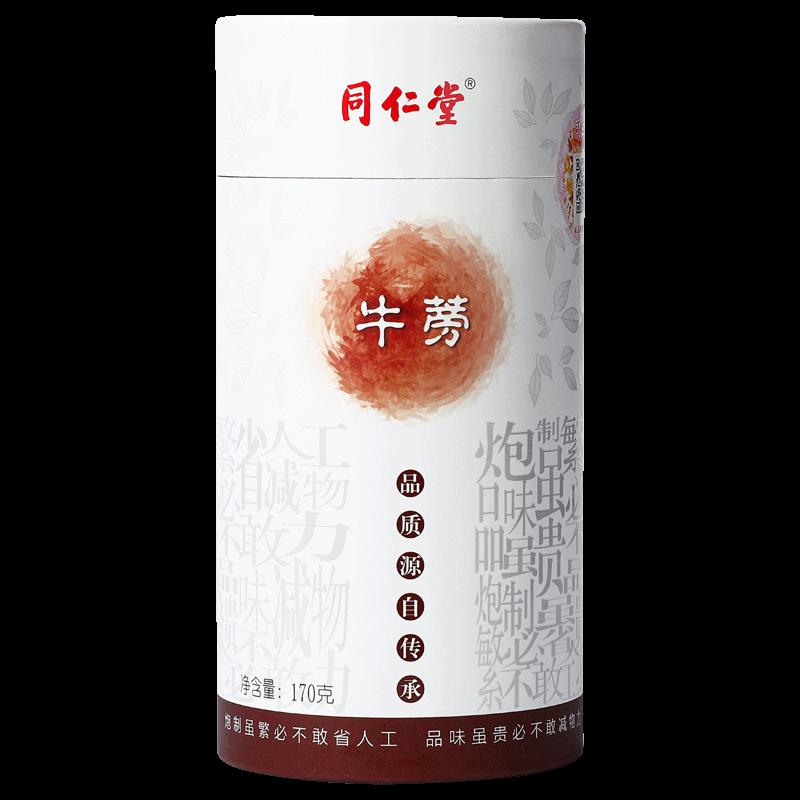 同仁堂 牛蒡茶 170g/桶_同仁堂网上药店