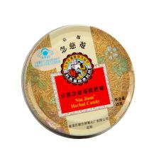 京都念慈菴 枇杷糖 2.5g*18粒/盒