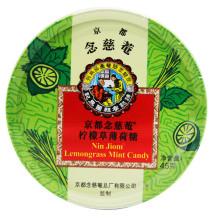 京都念慈菴 柠檬草薄荷糖 45g/盒