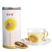 同仁堂 柠檬片 40克