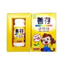 善存 小佳维咀嚼片(香甜柠檬味) 1.95g*80片/瓶