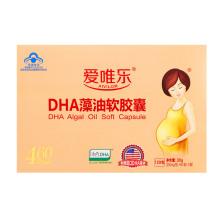 爱唯乐 DHA藻油软胶囊 250mg*60粒/瓶*2瓶/盒