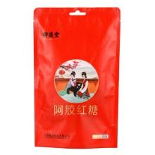 御遠堂 阿胶红糖 120g/袋