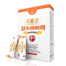 纽曼思 益生菌粉剂(婴幼儿) 1g*30袋/盒