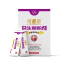 纽曼思 益生菌粉剂 1g*30袋/盒
