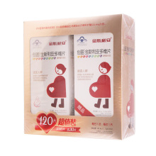 创盈 金斯利安多维片(礼盒) 140.4g(90片+30片)/盒