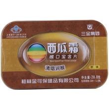 三金 西瓜霜喉口宝含片原味 1.8g*16片
