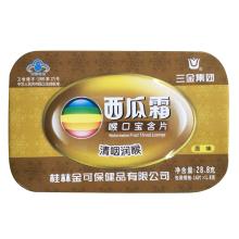 三金 西瓜霜喉口宝含片(原味) 1.8g*16片/盒
