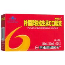 哈药六 铁维生素C口服液 10ml*12支/盒
