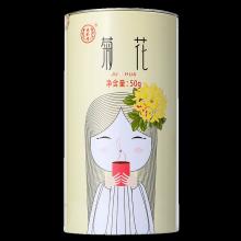 同仁堂 菊花茶 50g/罐