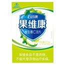 果维康维生素C含片 47.4g(0.790g/片*60片)(青苹味)