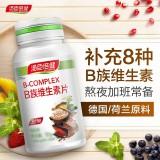 汤臣倍健 B族维生素片 30片/瓶_同仁堂网上药店