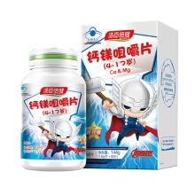 汤臣倍健 钙镁咀嚼片(4-17岁)1.6g*90片/盒