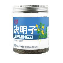 同仁堂 决明子茶 350g