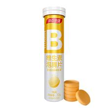 汤臣倍健 B族维生素泡腾片 4g*18片/瓶