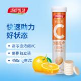 汤臣倍健 维生素C泡腾片(甜橙味) 4g*18片/支_同仁堂网上药店