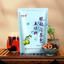 同仁堂 五味料酸梅汤茶包 100g/袋