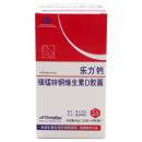 乐力 镁锰锌铜维生素D胶囊 1.0g*60粒/瓶/盒