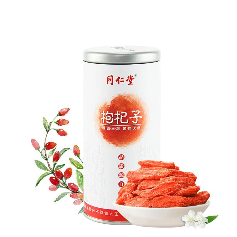 同仁堂 枸杞子茶 100g