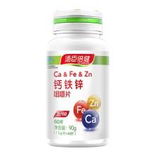 汤臣倍健 钙铁锌咀嚼片 1.5克/片*60片/瓶
