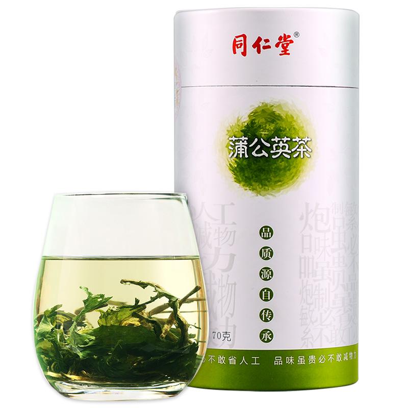 同仁堂  蒲公英茶 70g/桶_同仁堂网上药店
