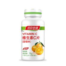 汤臣倍健 维生素C片(甜橙味) 780mg*100粒/瓶