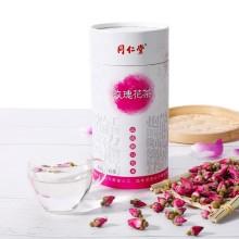 同仁堂 玫瑰花茶 45g/罐