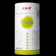 同仁堂 金银花茶 70g/罐