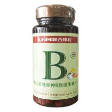联合邦利 康纽莱牌多种维生素B族片 0.4g/片*100片/瓶