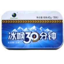Evergreen 冰喉30分钟克刻糖 40g/盒