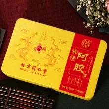 同仁堂 阿胶 250g(8块)/盒