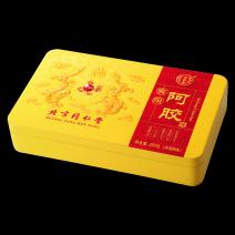同仁堂(TRT)食用阿胶 250g