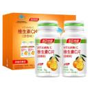 汤臣倍健维生素C片(甜橙味)156g(780mg/片*100片/瓶*2瓶)(双瓶优惠装)