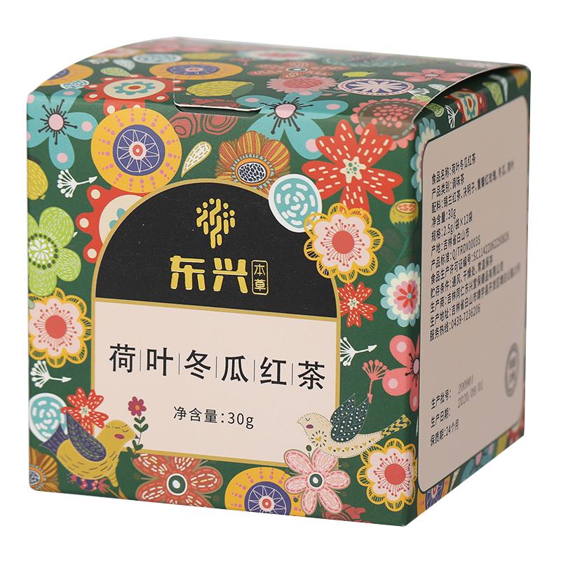 东兴本草 荷叶冬瓜红茶 2.5g*12袋/盒_同仁堂网上药店