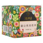 东兴本草 蒲公英双花茶 4g*12袋/盒