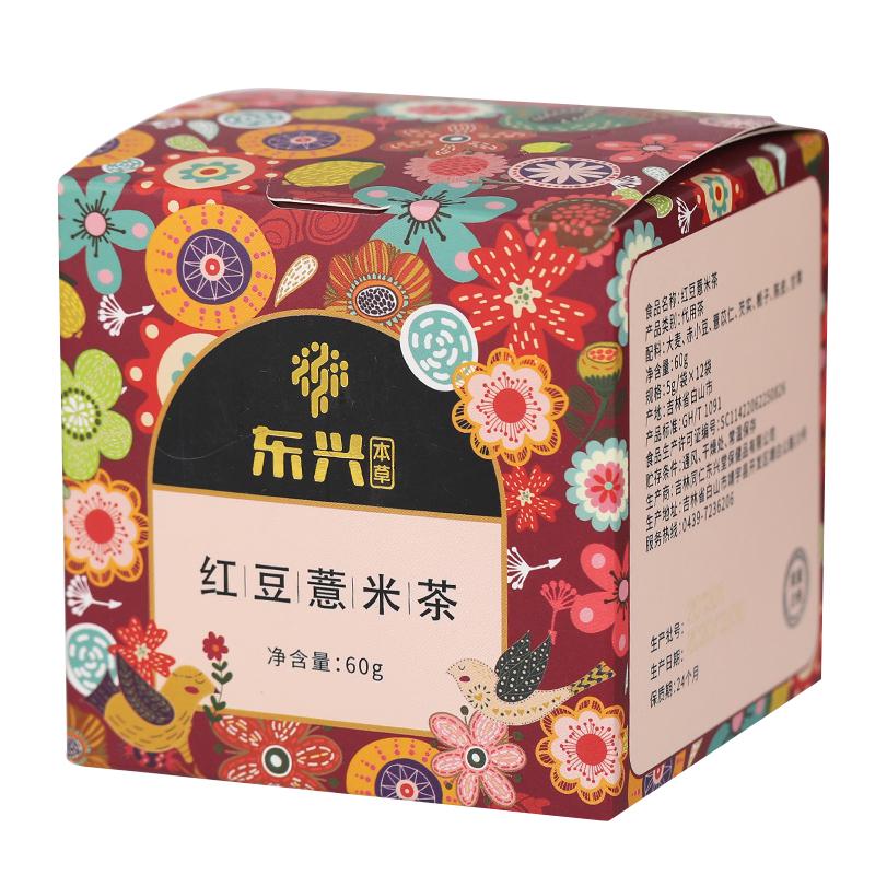 东兴本草 红豆薏米茶 5g*12袋/盒-同仁堂官方商城