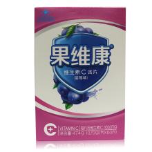 石药 果维康牌维生素C含片(蓝莓味) 0.79g*60片/瓶/盒