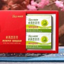 帝泊洱 卓清速溶茶 0.5g*96/盒