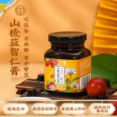 同仁堂 山楂益智仁膏 150克/盒