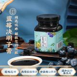 同仁堂 蓝莓决明子膏 150g/瓶_同仁堂网上药店