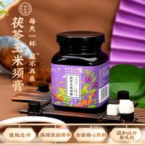 同仁堂 茯苓玉米须膏 150克/盒