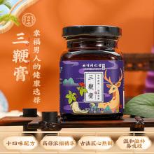同仁堂 三鞭膏 150g/盒