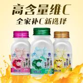 三金 清口维生素C咀嚼片 32g/瓶