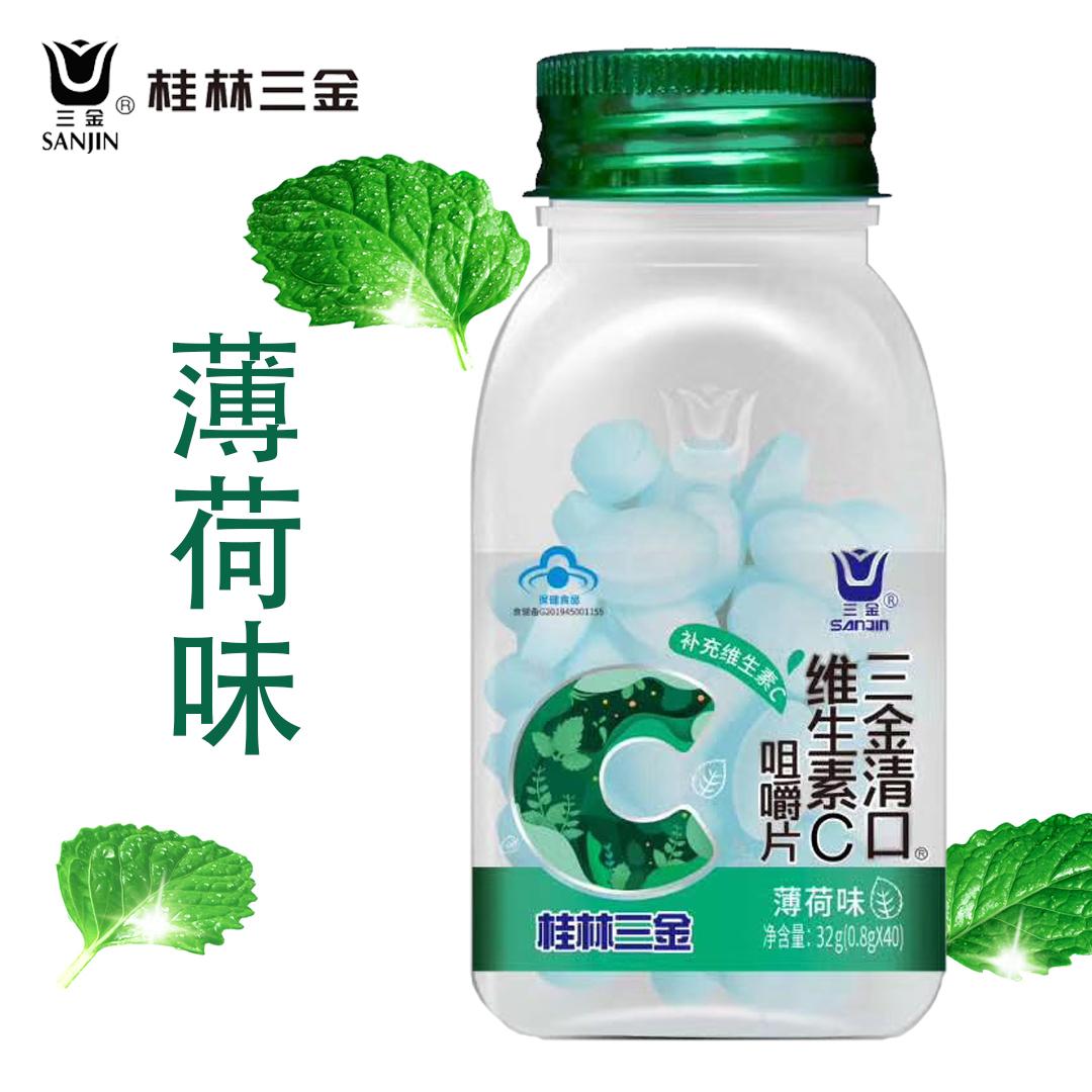 三金 清口维生素C咀嚼片 32g/瓶_同仁堂网上药店