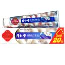 同仁堂珍珠亮白健齿牙膏  150g+30g