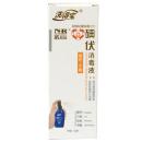 洗得宝 碘伏消毒液 52ml/瓶