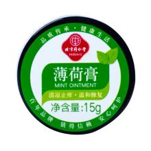 同仁堂 薄荷膏 15g/瓶